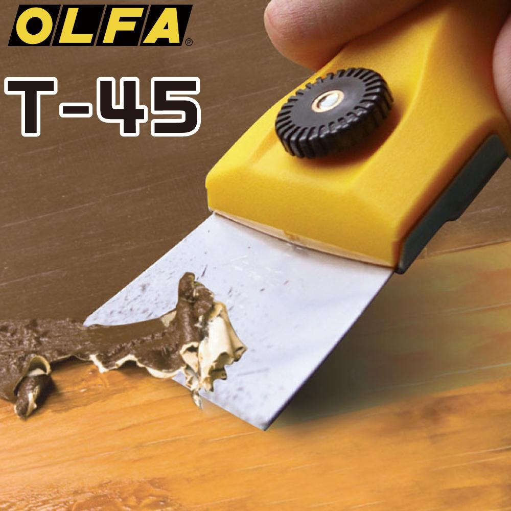 オルファ T-45 取寄品