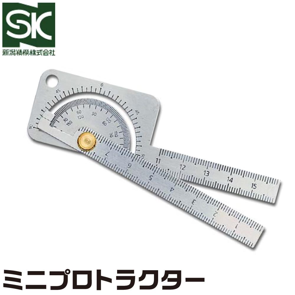 新潟精機 ミニプロトラクター ISO9001:2000認証取得 測定