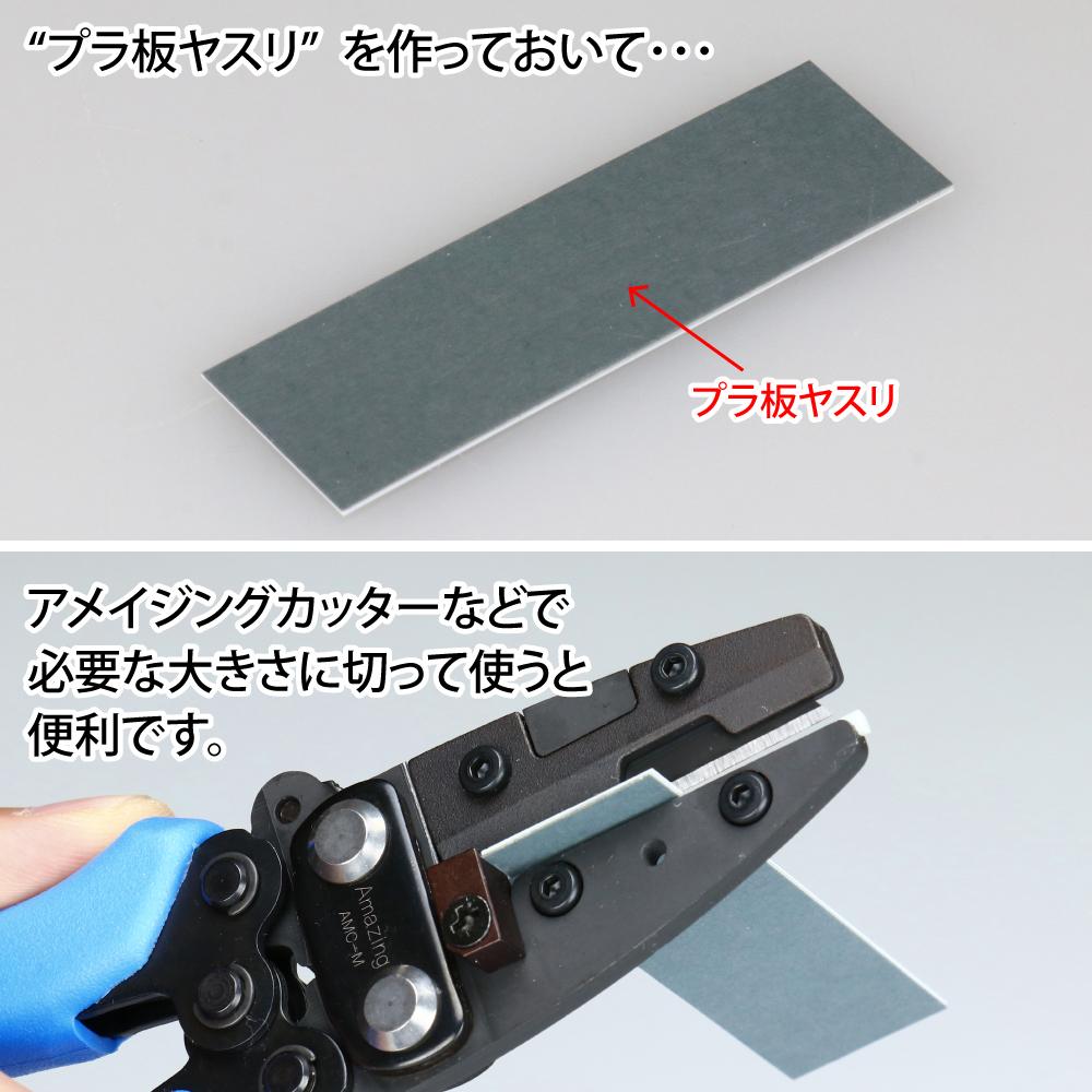 ゴッドハンド プラバン用 強力両面テープ 20mm幅×30m 直販限定