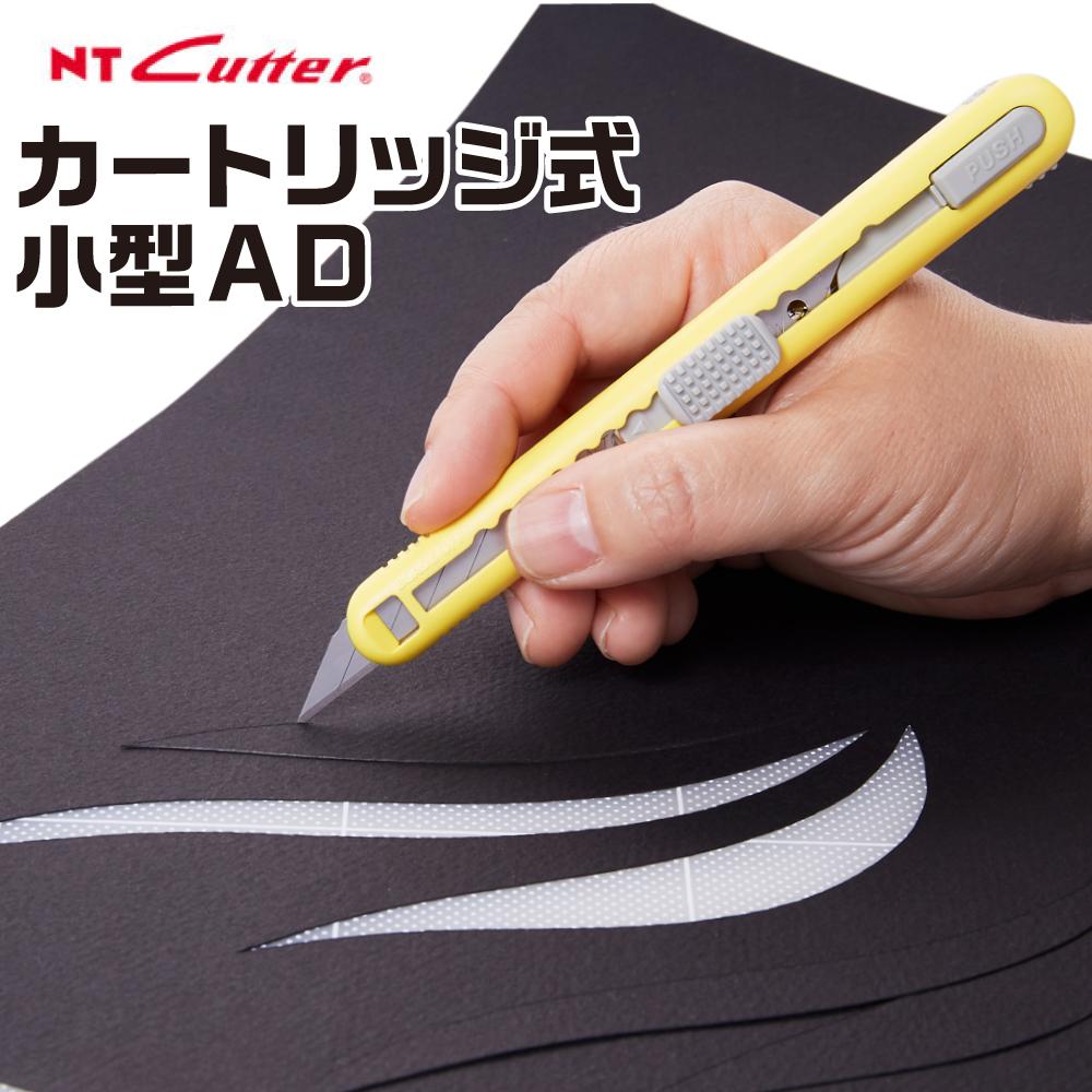 エヌティー カートリッジ式小型AD カッター イエロー NTカッター