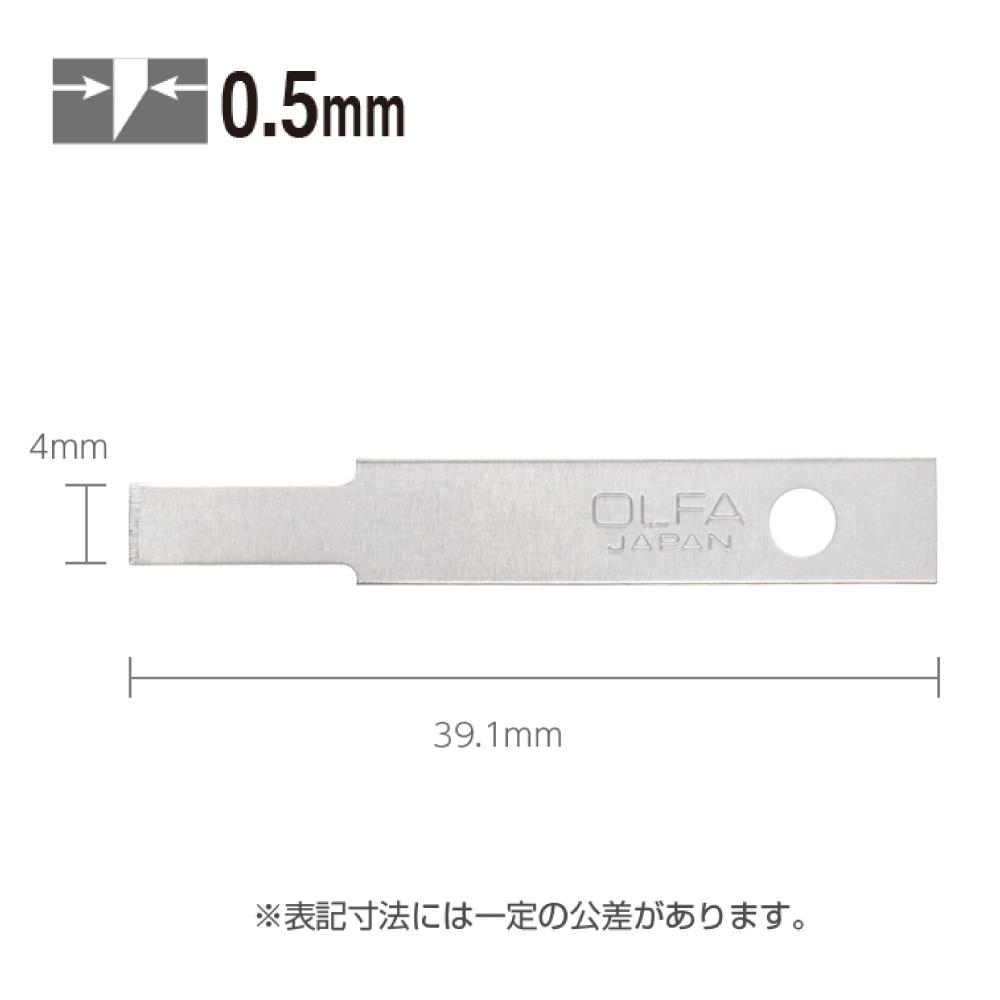 オルファ アートナイフプロ替刃 細平刃 5枚入 ナイフ 替刃 OLFA 細部 削る 切削 押さえ切り 刃