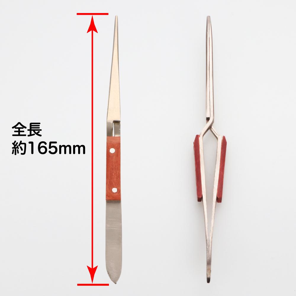 シーフォース チタン製 逆作動ピンセット ベーク付 直 165mm 非磁性