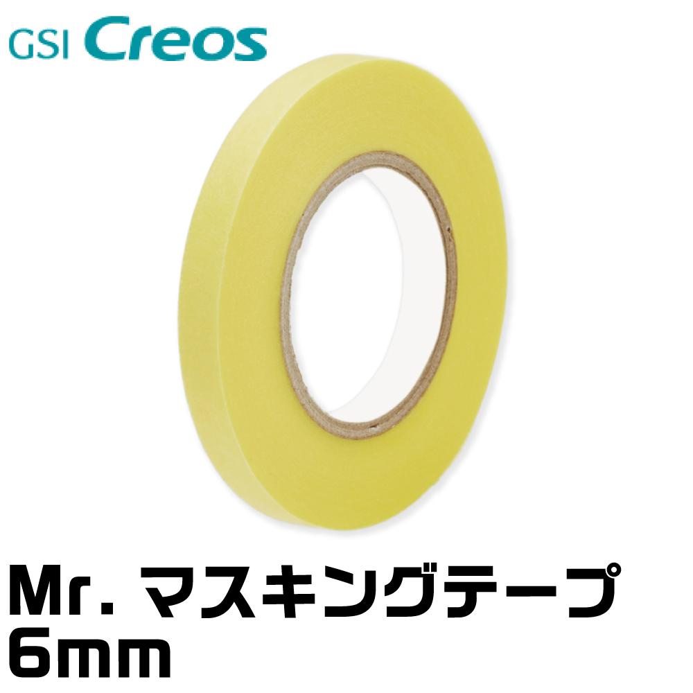 GSIクレオス Mr.マスキングテープ 6mm 塗装 テープ