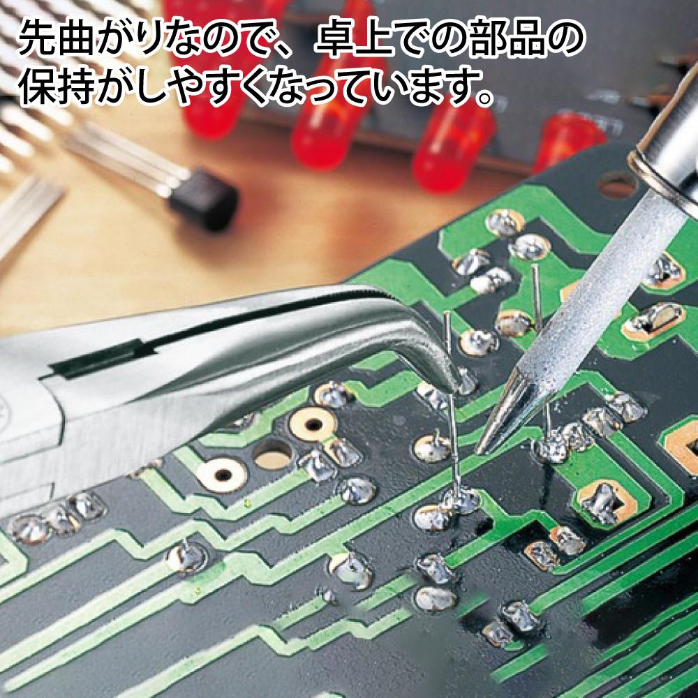 ツノダ トリニティー 先曲りラジオペンチ150mm バネ付 取寄品
