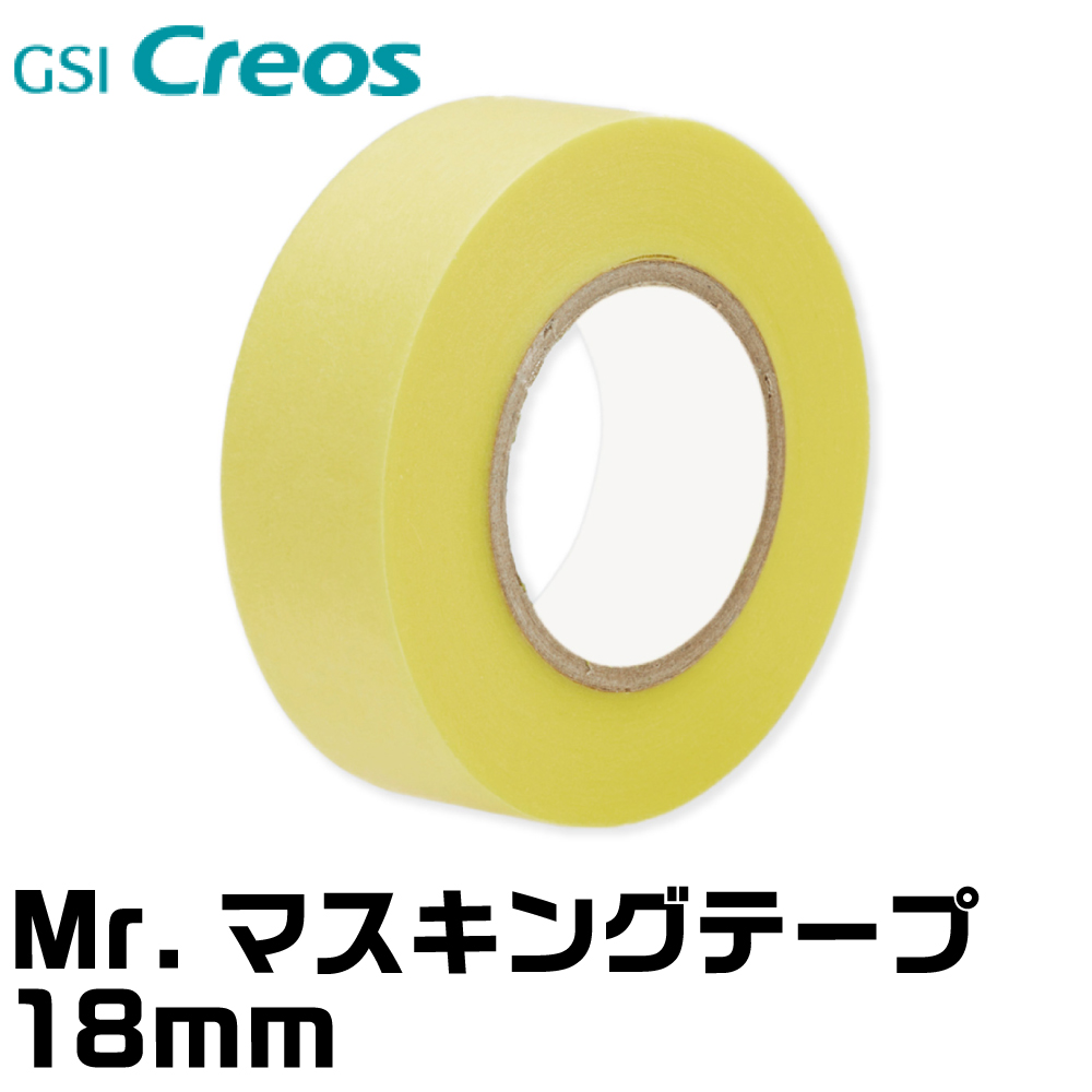 GSIクレオス Mr.マスキングテープ 18mm 塗装 テープ