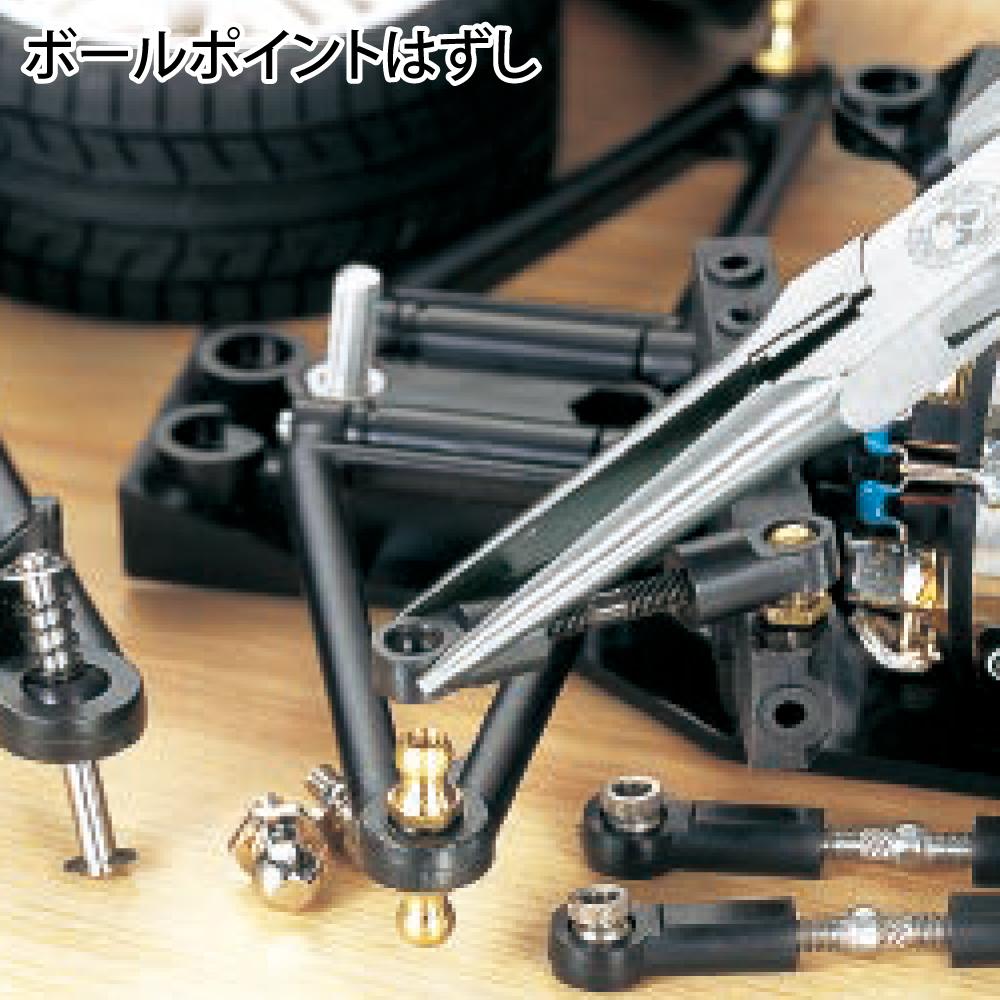 ツノダ トリニティー 先細ラジオペンチ150mm バネ付 取寄品 TM-06 TSUNODA 日本製 取寄品