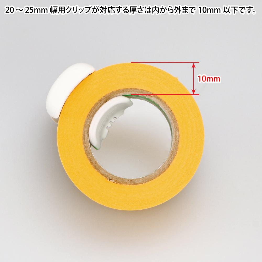 コクヨ テープカッター カルカットクリップ 各種 テープカッター カット マスキングテープ