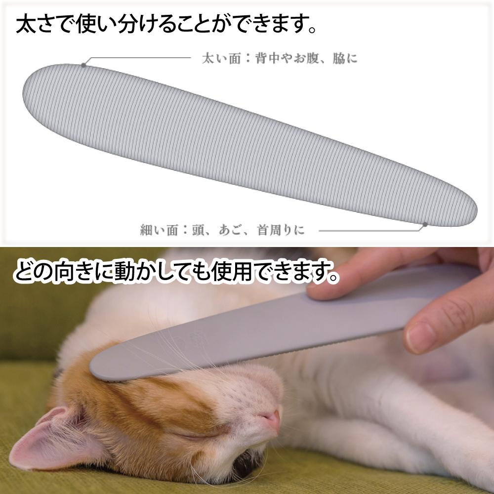 ワタオカ ねこじゃすり 各種 ネコポス非対応 グルーミング ヤスリ 猫 ネコ