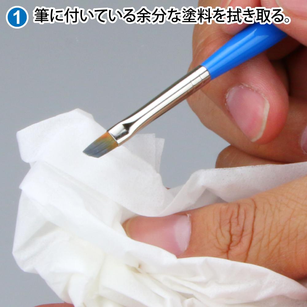 ゴッドハンド 神ふで ひっせん ネコポス非対応 直販限定 ガラス製 筆洗 筆洗い
