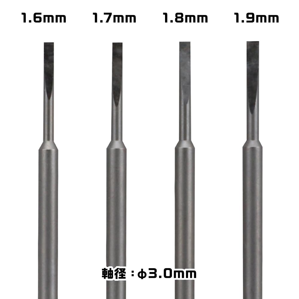 ゴッドハンド スピンブレード 1.6mm〜1.9mm (1.6mm 1.7mm 1.8mm 1.9mm)
