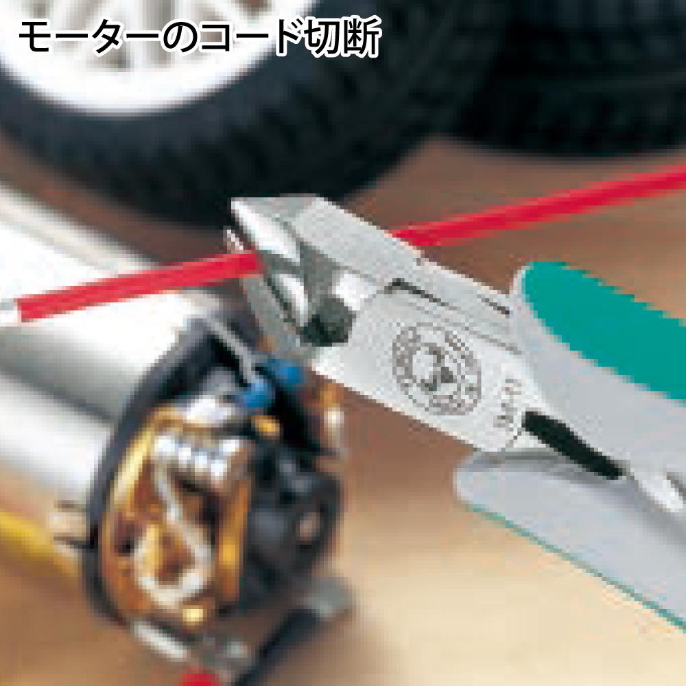 ツノダ トリニティー 斜めニッパー120mm バネ付 取寄品