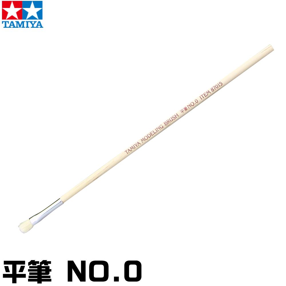 タミヤ 平筆 NO.0 取寄品 筆 馬