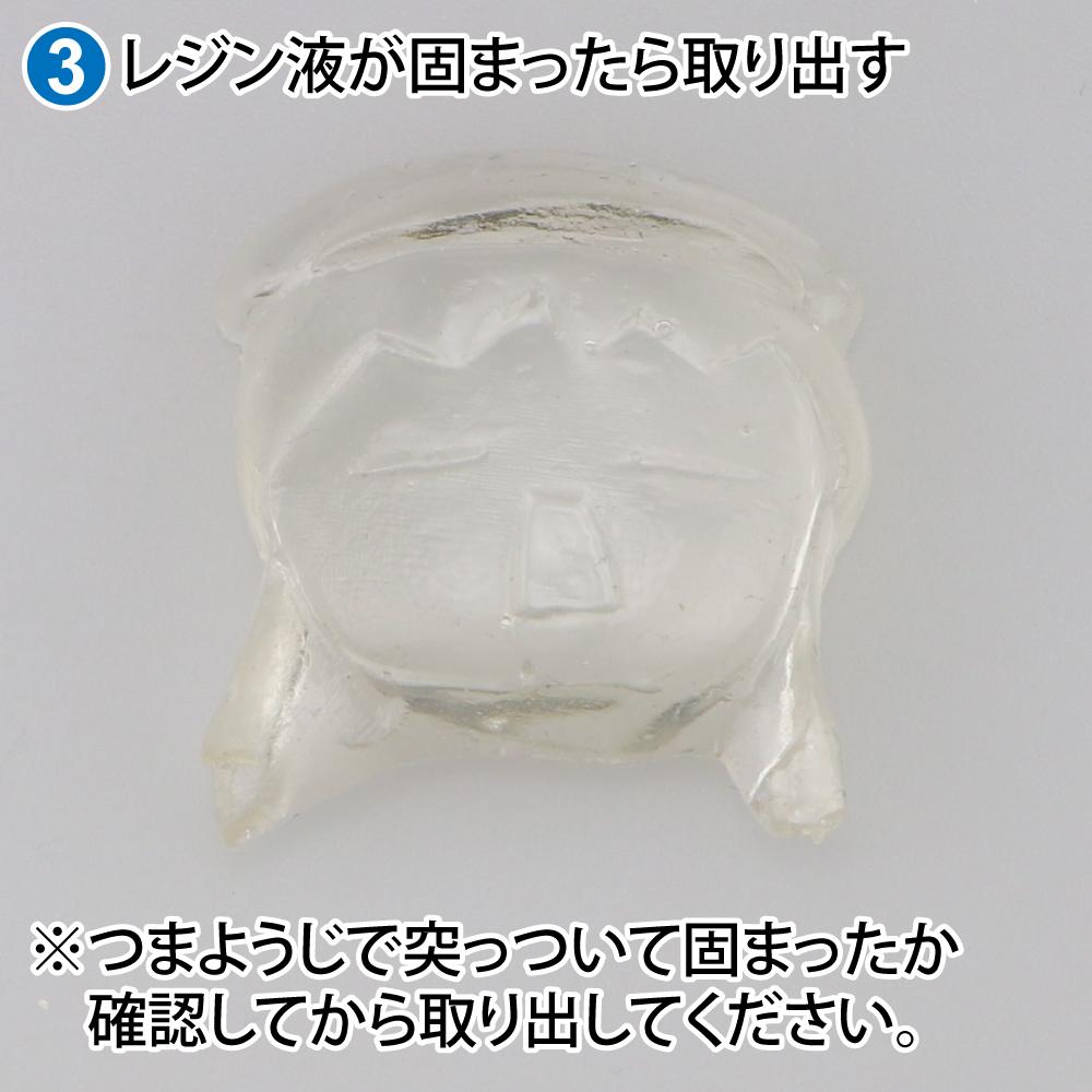 サンヒット マジカルレジン液 ネコポス非対応 クリア 25g UV・LED対応