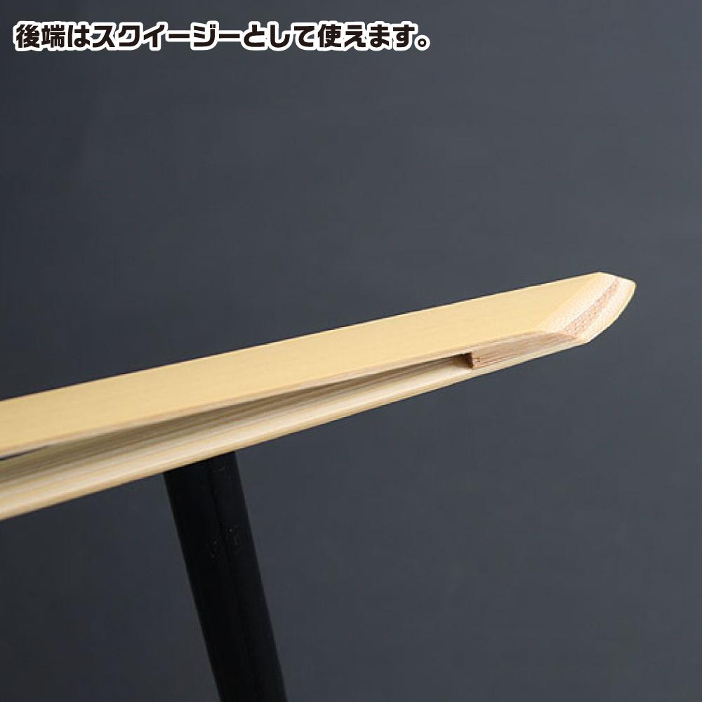 ハセガワトライツール 竹ピンセット 取寄品