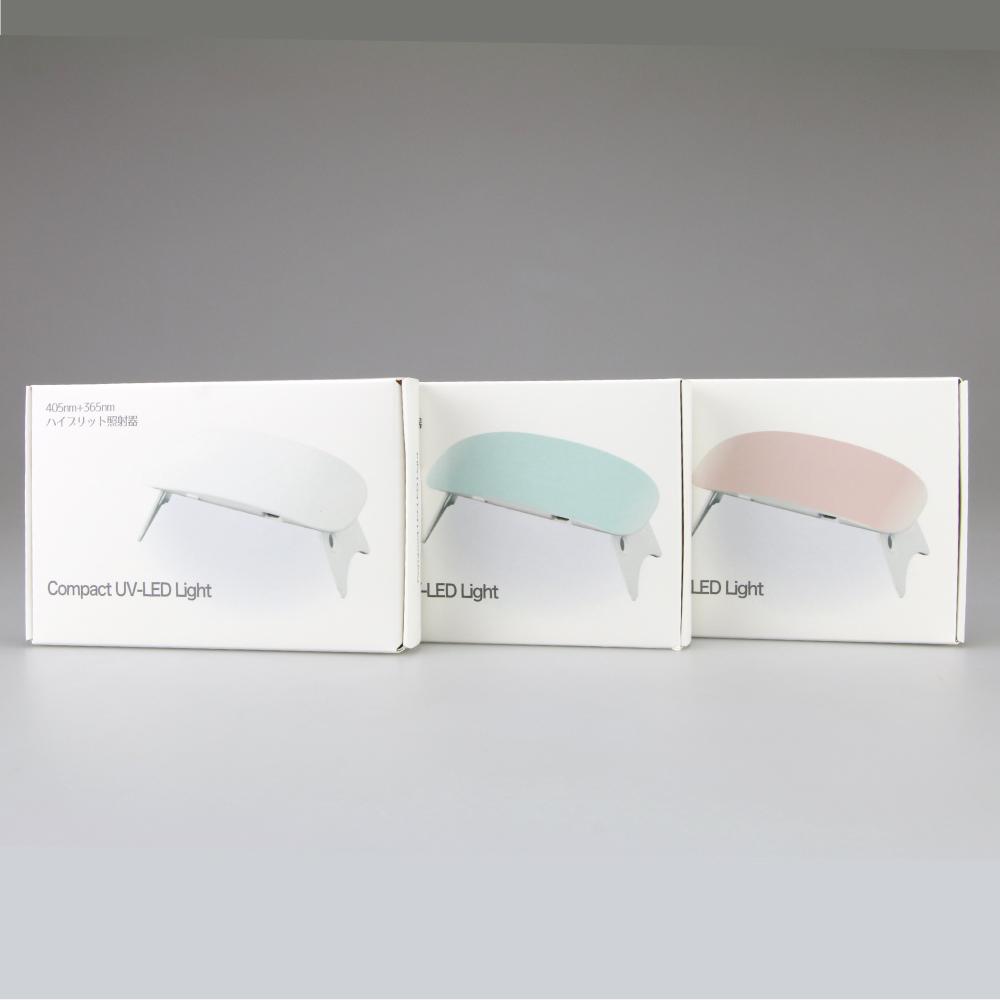 サンヒット UV・LEDランプSUNmini ネコポス非対応 UVレジン対応 LEDレジン対応 紫外線 硬化 樹脂 複製 クリアパーツ クリアレジン