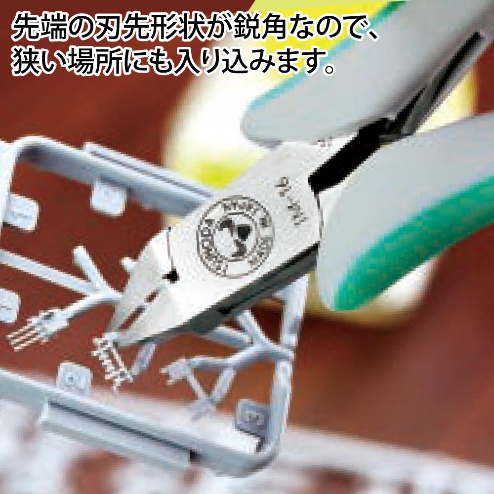 ツノダ トリニティー 薄刃ニッパー 先細タイプ 120mm バネ付 取寄品 日本製