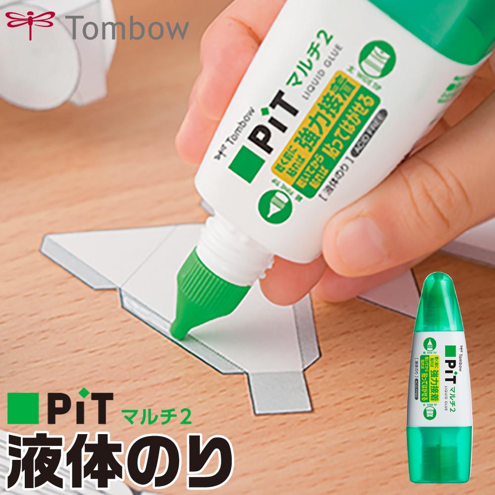 トンボ鉛筆 液体のり ピットマルチ2 接着 TOMBOW