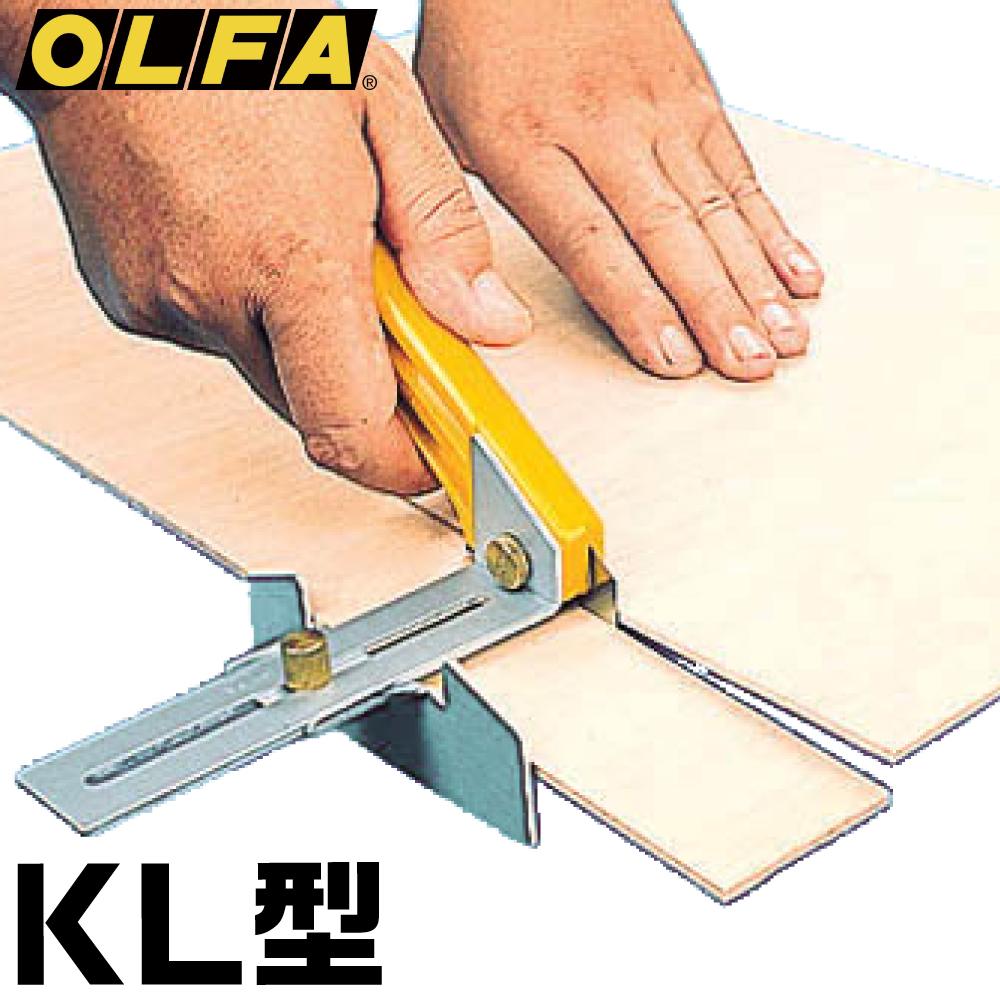 オルファ KL型 取寄品