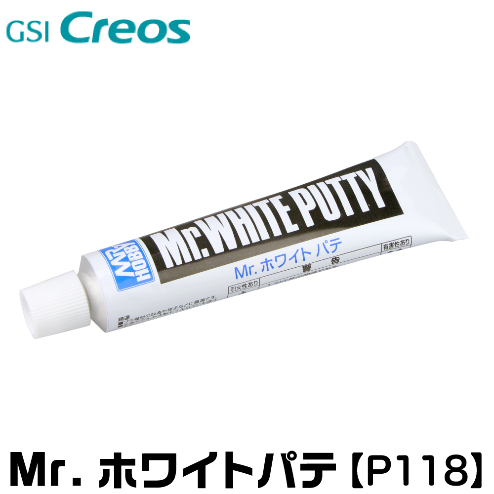 GSIクレオス Mr.ホワイトパテ ホワイト