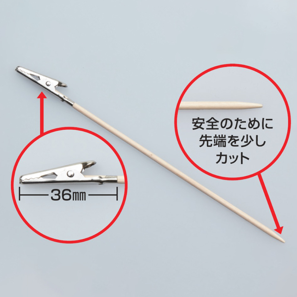 GSIクレオス ネコの手持ち手棒 (36本入) 取寄品 ネコポス非対応 塗装 クリップ