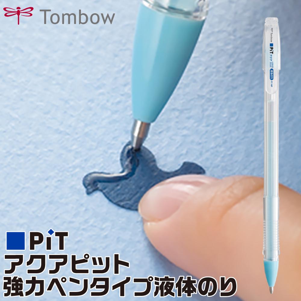 トンボ鉛筆 液体のり アクアピット 強力ペンタイプ 接着 TOMBOW