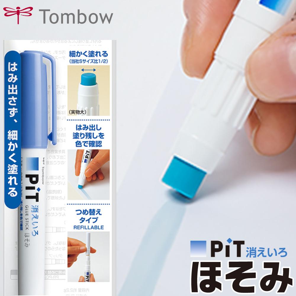 トンボ鉛筆 スティックのり 消えいろピット ほそみ 接着 TOMBOW