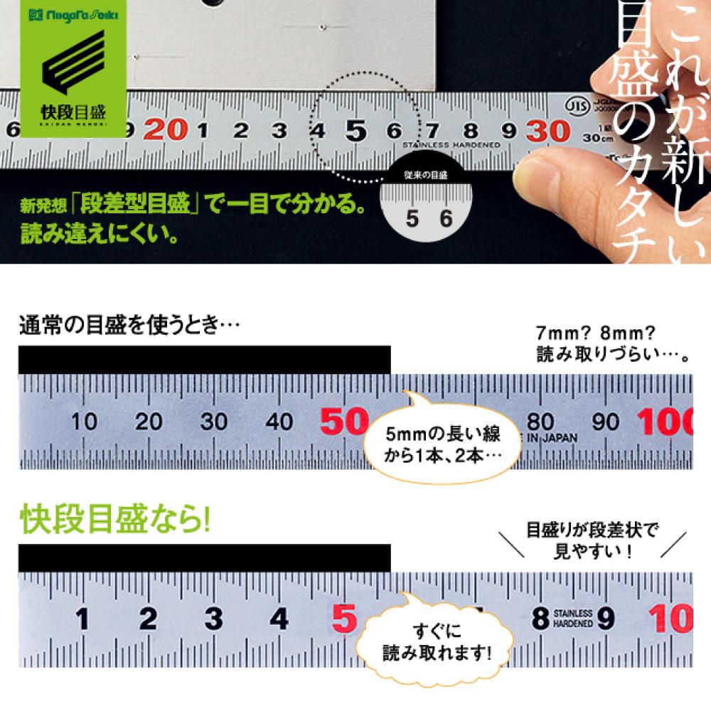新潟精機 スケール付スケールディップ150mm スケール ディップス セット