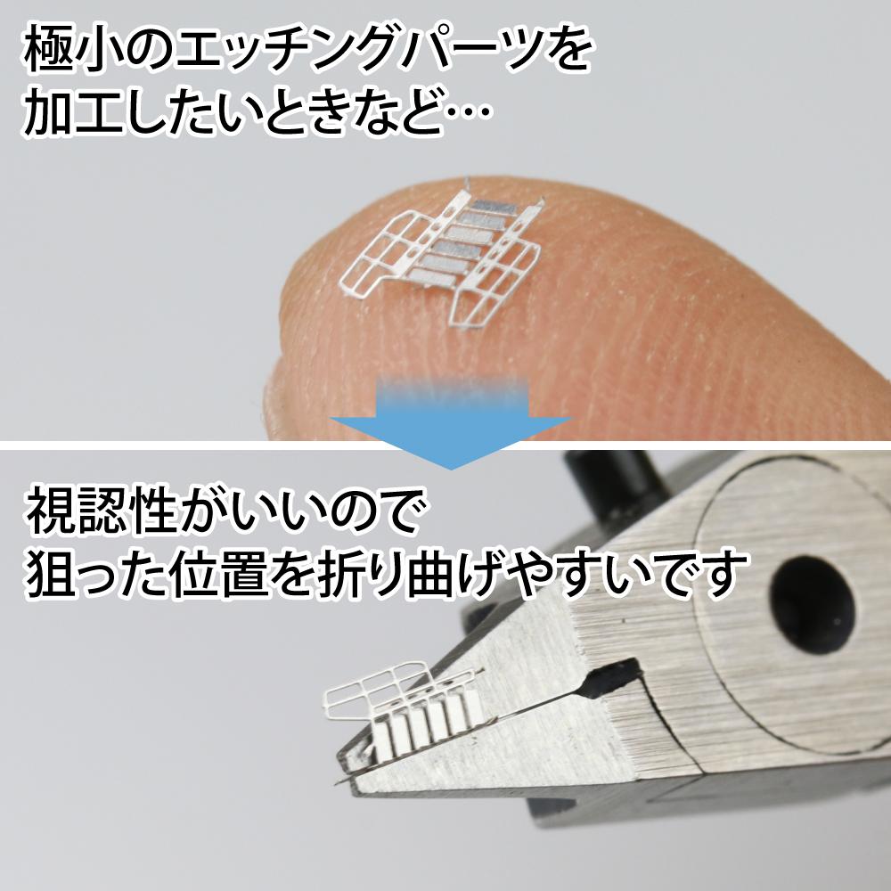 ゴッドハンド ニッパー型ピンセットスリム 直販限定 刃がないニッパースリム 刃がないスリム スリム