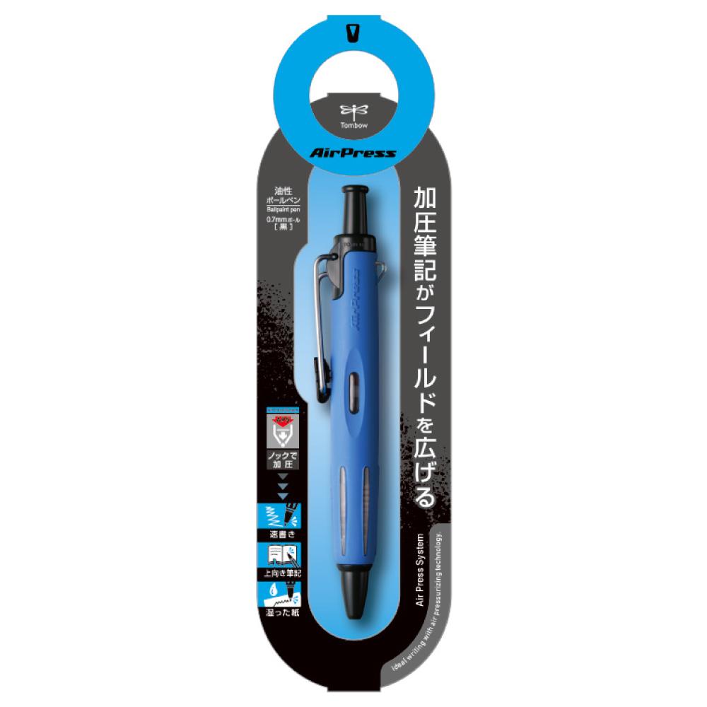トンボ鉛筆 油性ボールペン エアプレス 0.7mm 黒 各種 TOMBOW トンボ ボールペン コンパクト クリップ 短い AirPress