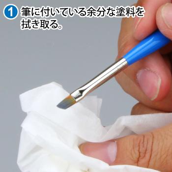 【お一人様1個まで】ゴッドハンド 訳あり 神ふで ひっせん ネコポス非対応 直販限定 ガラス製 筆洗 筆洗い