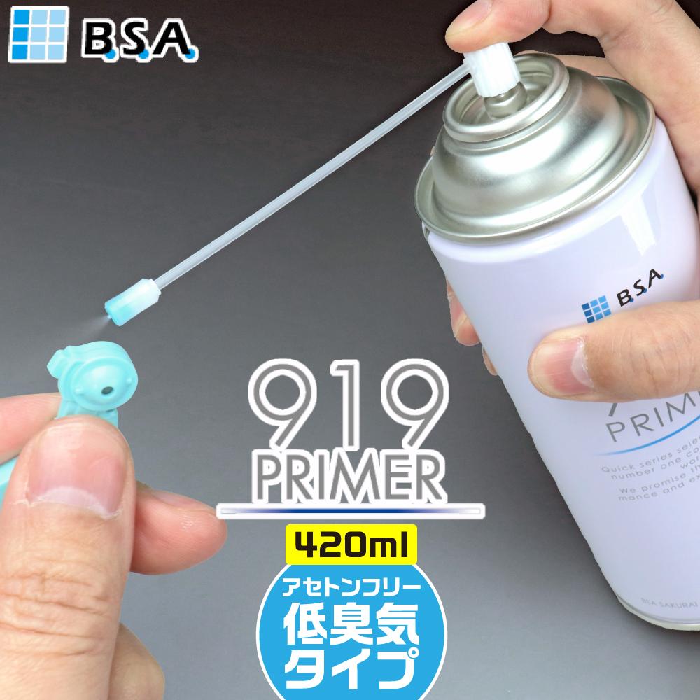 BSAサクライ 919プライマー 瞬間接着剤硬化促進剤 クイックプライマー 420ml ネコポス非対応 ビーエスエーサクライ 低臭気 アセトンフリー