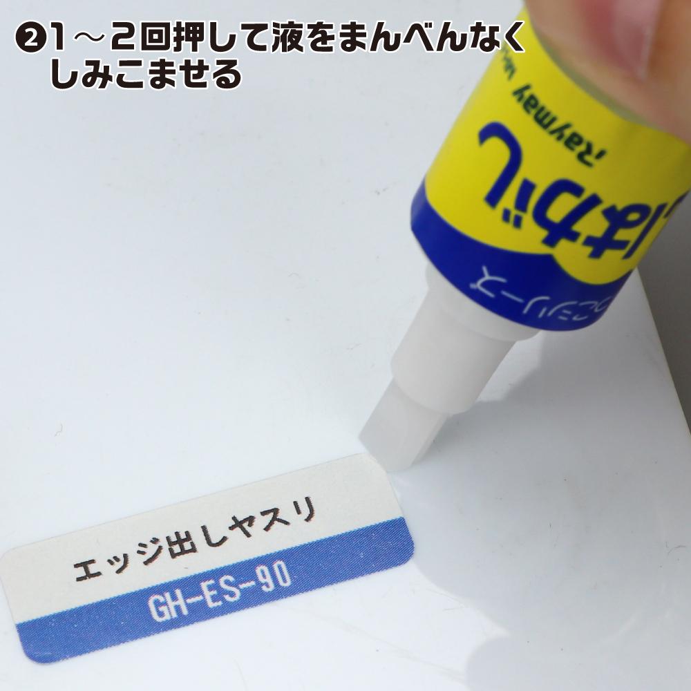 レイメイ藤井 はがしっこシリーズ 値札はがし ペンタイプ ネコポス非対応 値札 シール ラベル テープ はがす Raymay