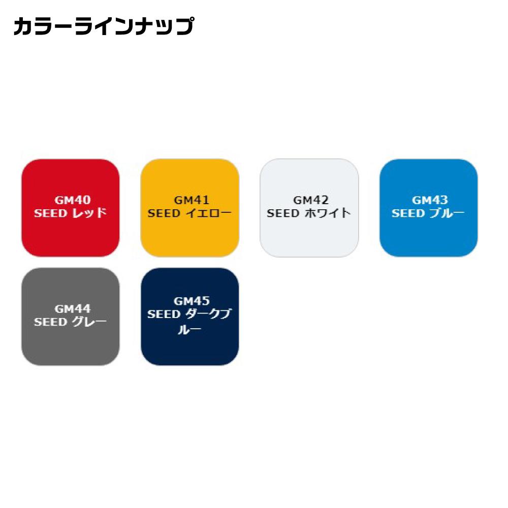 GSIクレオス ガンダムマーカー ガンダムSEEDベーシック6色セット 取寄品