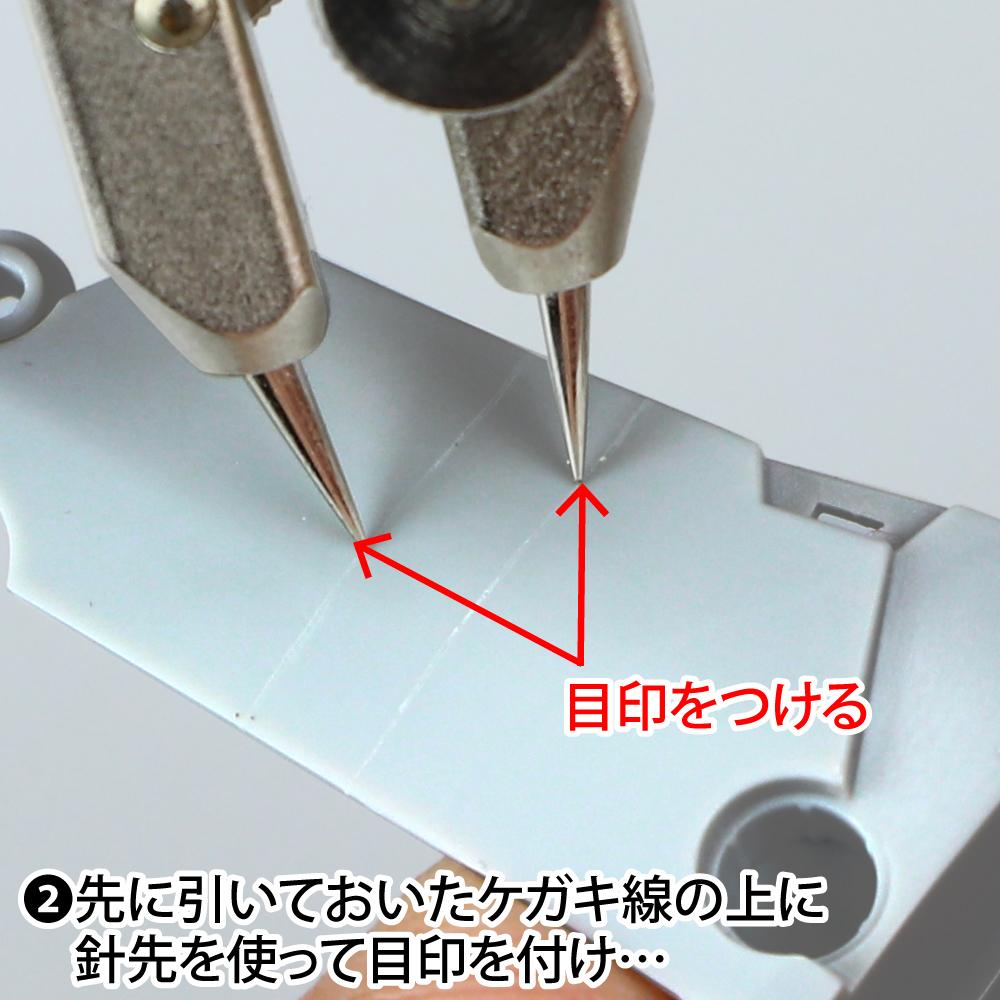 ステッドラー 中車式小コンパス コンパス 製図 測る 測定 切る 書く ライン 円 丸