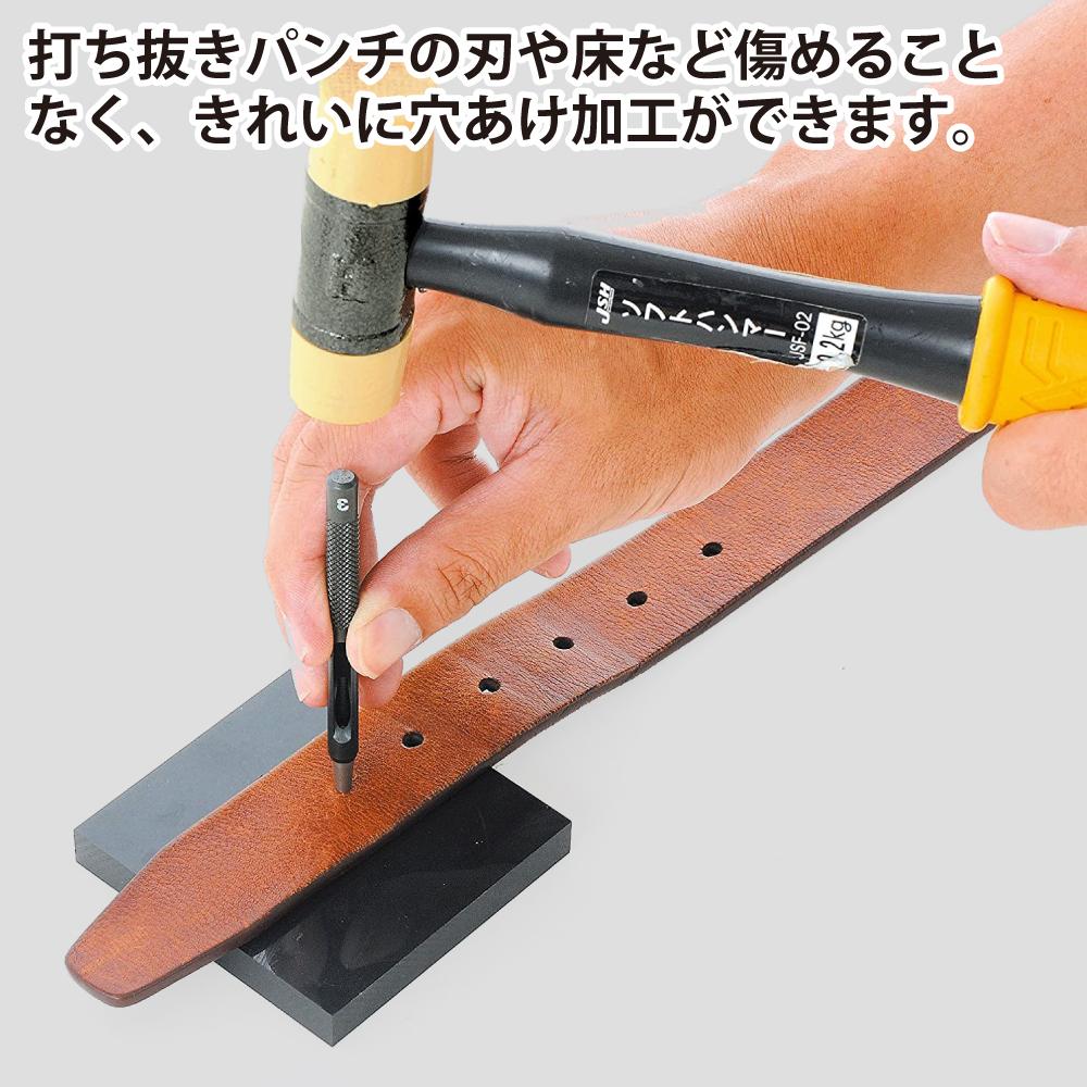 イチネンMTM パンチマット Strong Tool 05470 ポンチ