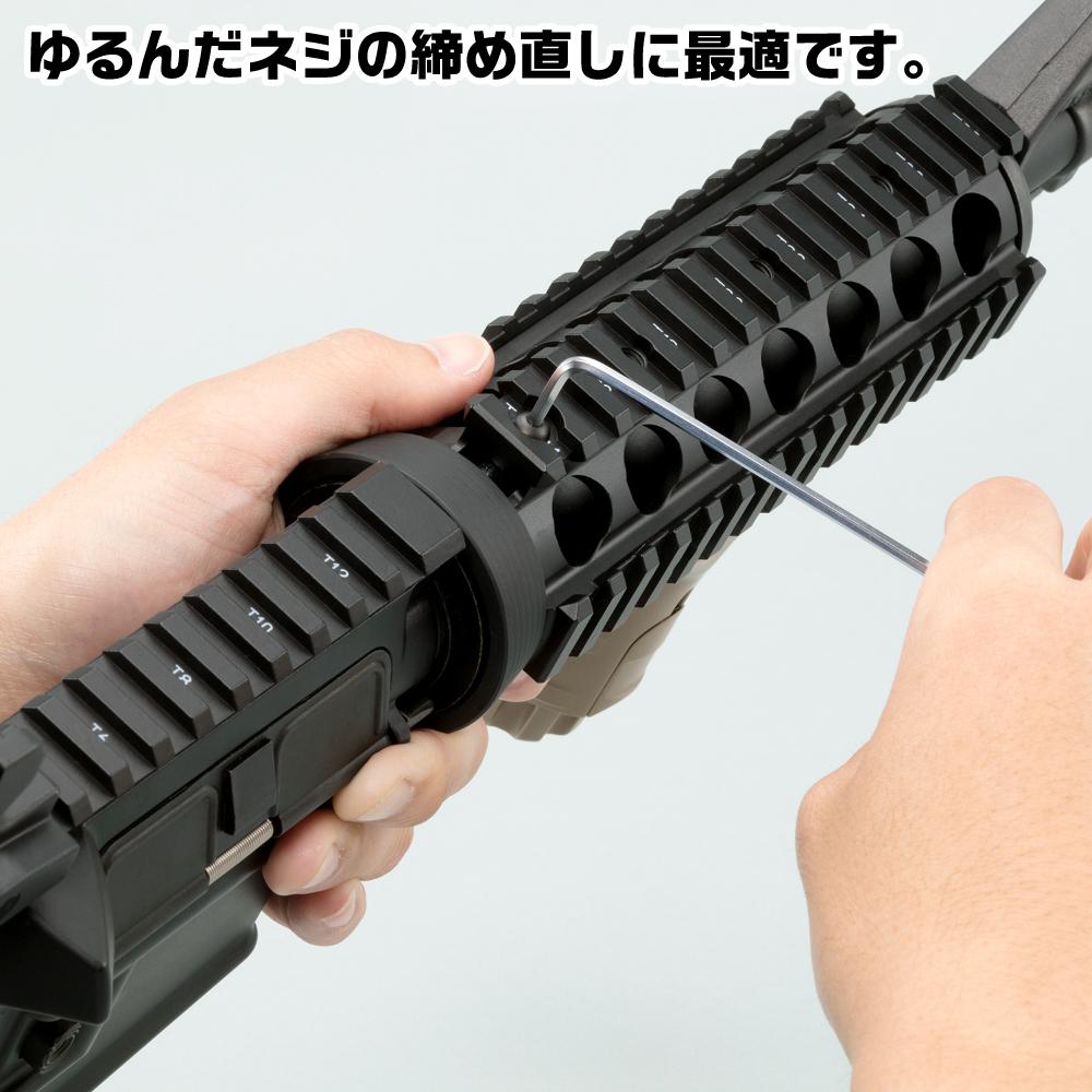ゴッドハンド エアソフトガンメンテツール AGMヘックスレンチパック 「東京マルイ」とのコラボレーション! 六角レンチ 1.5mm 2.0mm 2.5mm BP3.0mm