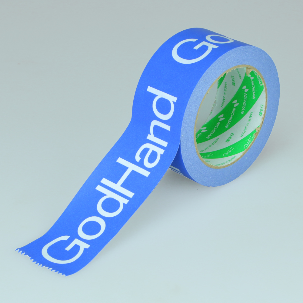 ゴッドハンド 普通の神テープ 50mm×50m ネコポス非対応 直販限定 紙製クラフトテープ 梱包