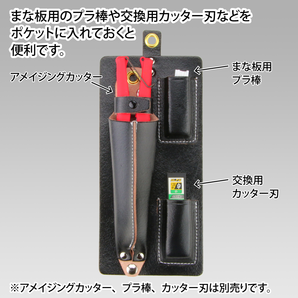 【送料無料】 ゴッドハンド アメイジングカッター収納用ホルダー ネコポス非対応 直販限定 牛革 ホルスター