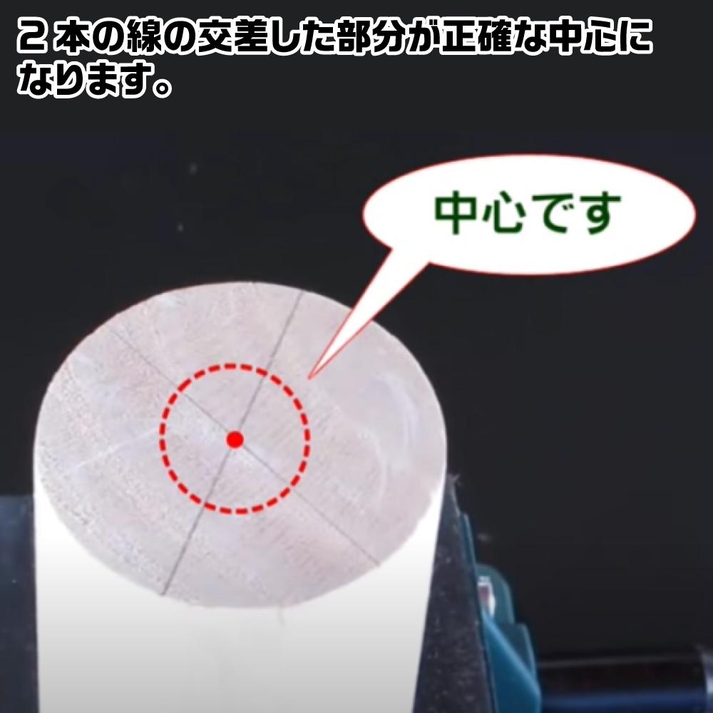 新潟精機 センターファインダー CF-145 ネコポス非対応 60° 90° 測定 計測 中心