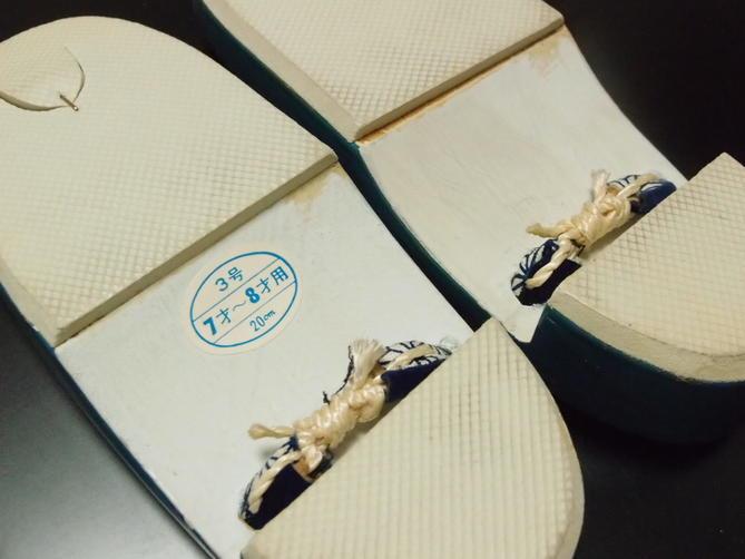 【子供用下駄】男児用下駄 ゲタ 祭用履物 祭り用靴 雪駄 サンダル 草履 20cm(19~20cm用)あす楽【新品】