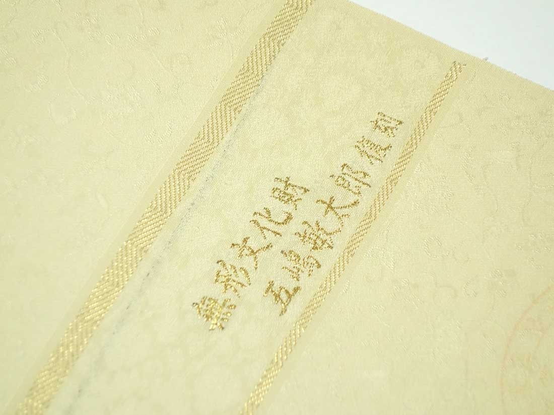 【日本の絹マーク入り】無形文化財五嶋敏太郎監修復刻・正絹黒地縦縞ぼかし鮫小紋/厚手のぽってりとした上質な生地でコートや羽織にもお仕立て頂けます【新品】