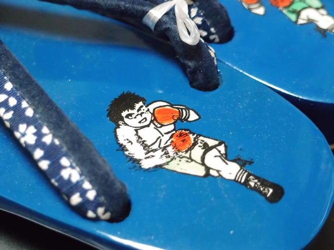 【子供用下駄】男児用下駄 ゲタ 祭用履物 祭り用靴 雪駄 サンダル 草履 16.5cm(15.5~16.5cm用)あす楽【新品】