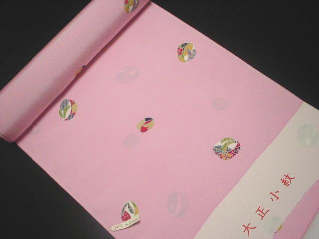 【紫織庵】ピンク地にこっぽり柄・大正友禅正絹長襦袢【新品】