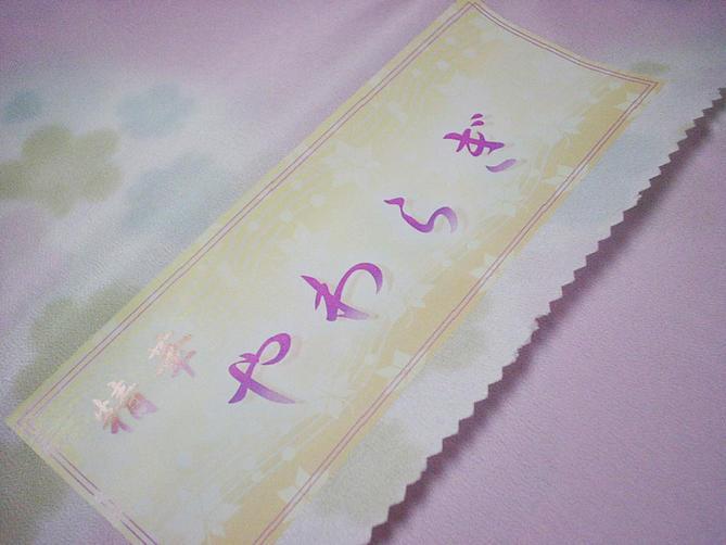 【正絹精華長襦袢】カジュアルフォーマル兼用ピンクぼかし正絹長襦袢【新品】
