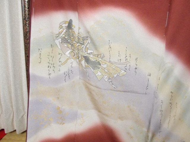 【訳ありAB反】正絹東雲生地使用赤茶地源氏模様訪問着【新品】