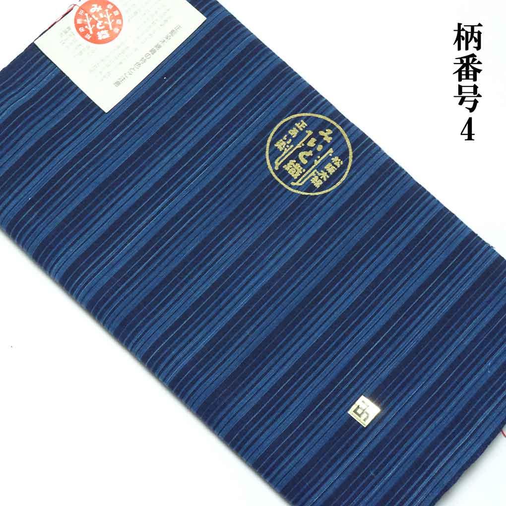 正藍みいと織松阪木綿着物 家庭でジャブジャブ洗えて普段着に最適です