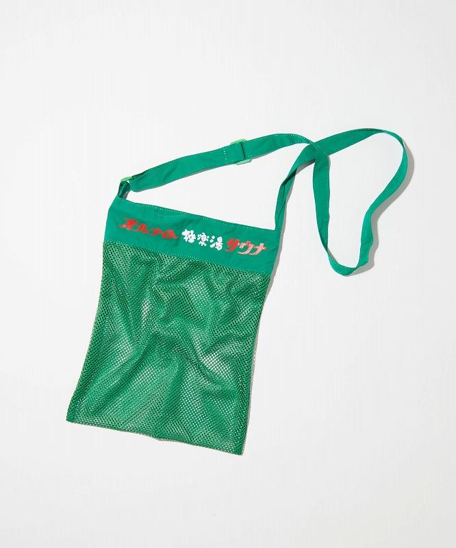 【極楽湯×SAUVENIR】メッシュショルダーバッグ