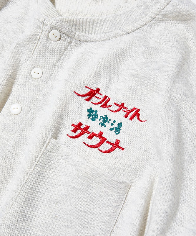 【極楽湯×SAUVENIR】オールナイトサウナKAN-NAIGI 極楽湯vwr.(アッシュグレー)