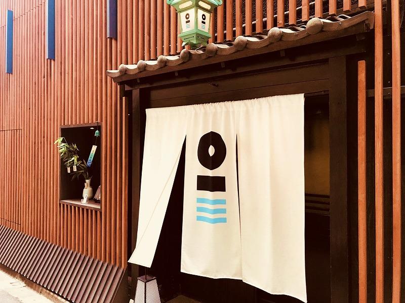 (早期特典付き)【2022年正月用おせち】日本橋笈川監修 祝春一段重 送料無料