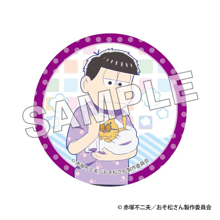 「【「おそ松さん」×極楽湯コラボ商品】缶バッジ (ランダム6種)」